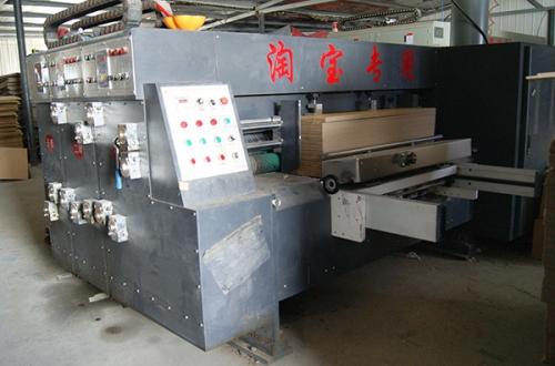 淘宝纸箱生产设备