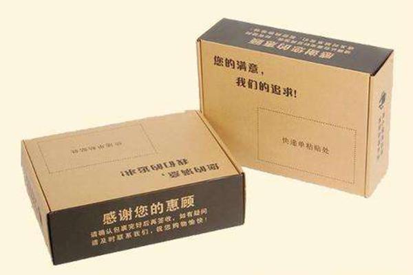 铁岭定制纸箱包装厂家